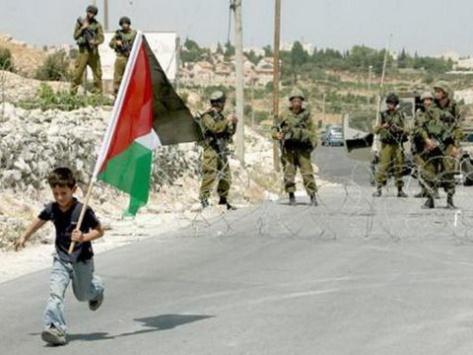 Bocah palestina